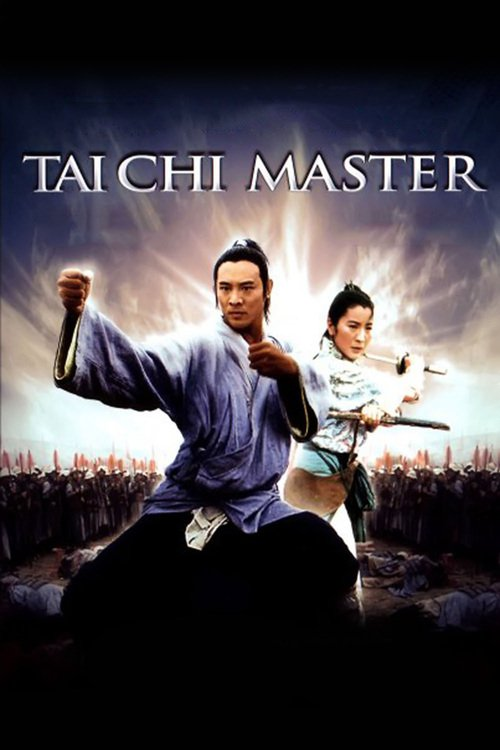 Tai Chi Zero English torrent download