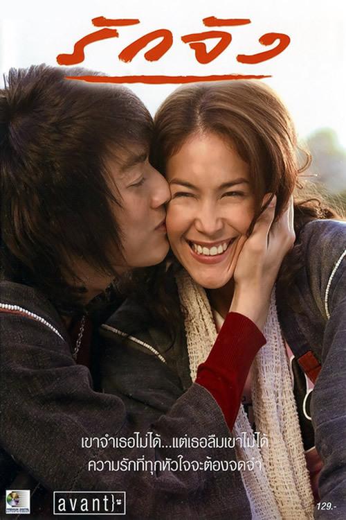 Lily thai lesbian movies