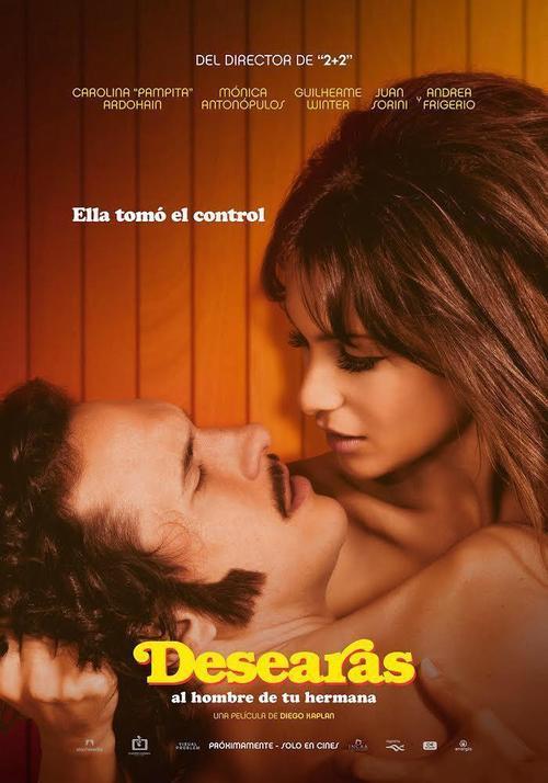desire movie