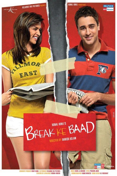 Don Ke Baad Kaun Movie Dvdrip Download Movie