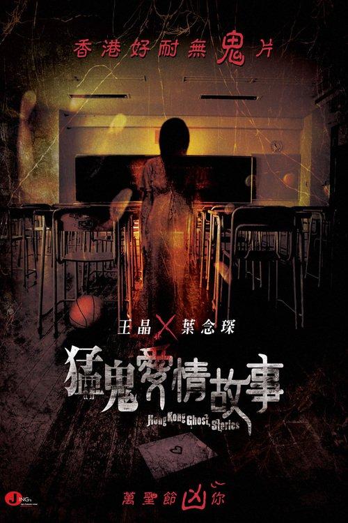 какой фильм мистика ужасы посмотреть 2013-2016 форум