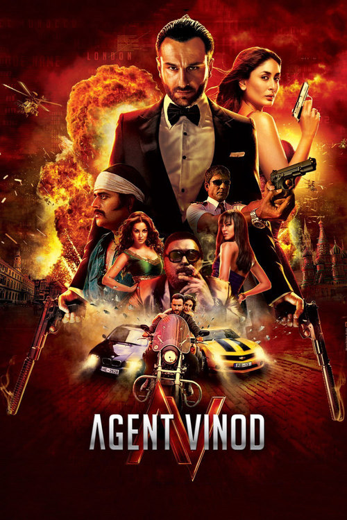 What is my movie idiot english secret agent more like this ccuart Gallery