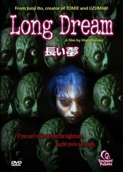 What is my movie? - dream