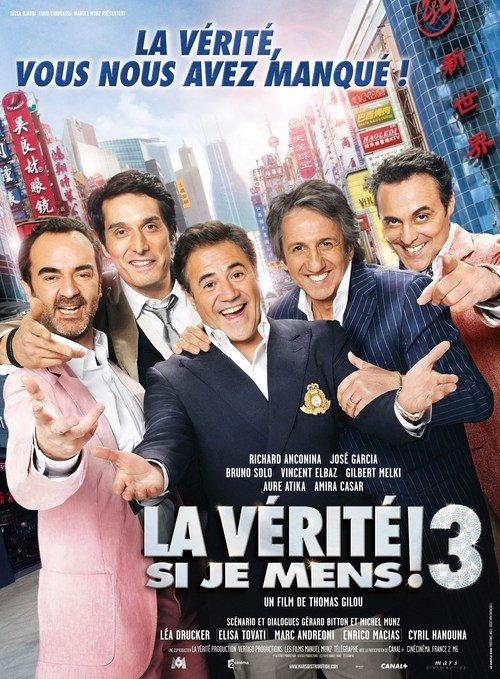 film d horreur entier the visit