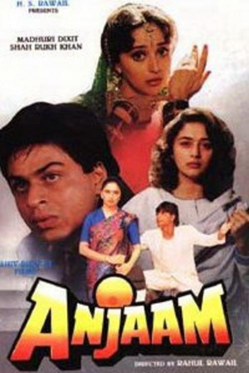 Operation Mumbai 2 in telugu dubbed movie
