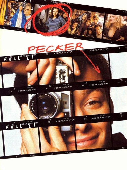 Kellin pecker action