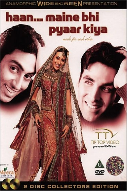 marriage is a crazy thing 2002 دانلود فیلم