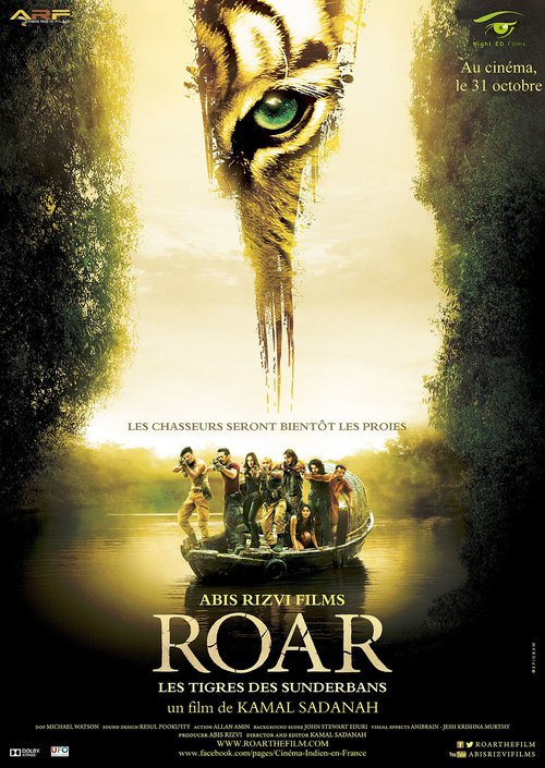 roar 1981 english subtitles