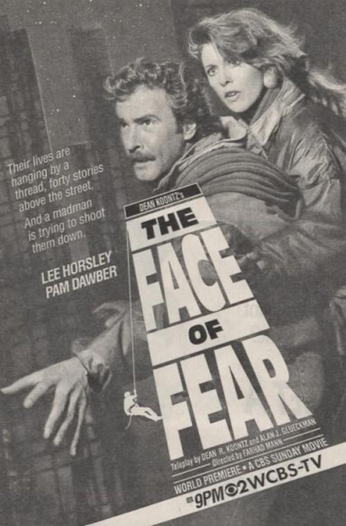 haunting fear 1990 movie