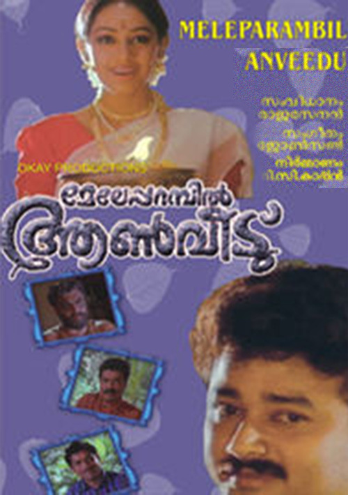 My Daddy Strongest Tamil Full Movie Download 720p