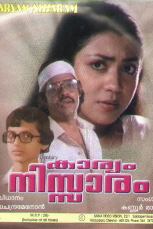 Karyam nissaram movie