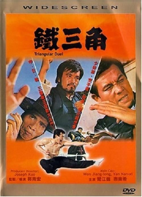 duel 1972