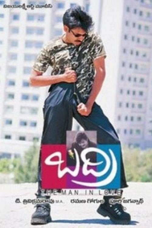 Telugu singer deepu wife sexual dysfunction